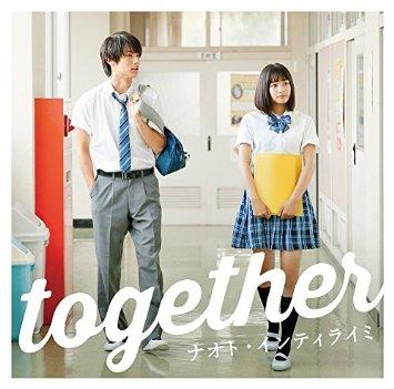 この画像は、サイトの記事「ナオト・インティライミ 『together』 PV・MV・メイキング YouTube無料音楽動画ご紹介」のイメージ写真画像として利用しています。