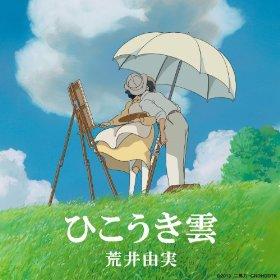 この画像は、サイトの記事「松任谷由実 新曲・名曲・代表曲 動画・PV・MV YouTube無料音楽はコチラ!」のイメージ写真画像として利用しています。
