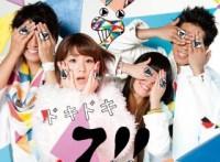 この画像は、サイトの記事「7!! 新曲・名曲・代表曲 動画・PV・MV YouTube無料音楽はコチラ!」のイメージ写真画像として利用しています。