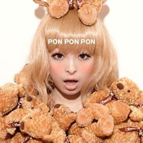 この画像は、サイトの記事「きゃりーぱみゅぱみゅ 新曲・名曲・代表曲 動画・PV・MV YouTube無料音楽はコチラ!」のイメージ写真画像として利用しています。