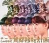 この画像は、サイトの記事「チームしゃちほこ 新曲・名曲・代表曲 動画・PV・MV YouTube無料音楽はコチラ!」のイメージ写真画像として利用しています。