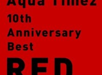 この画像は、サイトの記事「Aqua Timez 新曲・名曲・代表曲 動画・PV・MV YouTube無料音楽はコチラ!」のイメージ写真画像として利用しています。