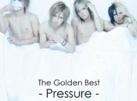 この画像は、サイトの記事「ゴールデンボンバー 新曲・名曲・代表曲 動画・PV・MV YouTube無料音楽はコチラ!」のイメージ写真画像として利用しています。