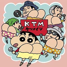 この画像は、サイトの記事「ケツメイシ 『友よ ~ この先もずっと・・・』 PV・MV・メイキング YouTube無料音楽動画ご紹介」のイメージ写真画像として利用しています。