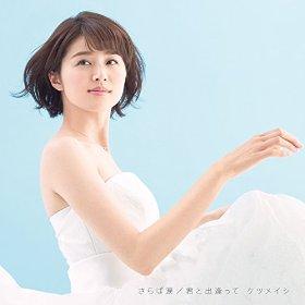この画像は、サイトの記事「ケツメイシ 『さらば涙』 PV・MV・メイキング YouTube無料音楽動画ご紹介」のイメージ写真画像として利用しています。