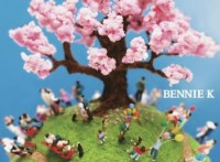 この画像は、サイトの記事「BENNIE K 『モノクローム』 PV・MV・メイキング YouTube無料音楽動画ご紹介」のイメージ写真画像として利用しています。