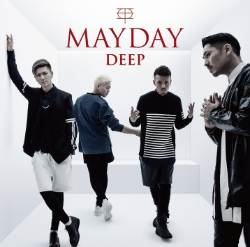 この画像は、サイトの記事「DEEP 『MAYDAY』 PV・MV・メイキング YouTube無料音楽動画ご紹介」のイメージ写真画像として利用しています。
