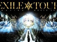 """この画像は、サイトの記事「EXILE 『EXILE LIVE TOUR 2015 """"AMAZING WORLD""""』 PV・MV・メイキング YouTube無料音楽動画ご紹介」のイメージ写真画像として利用しています。"""
