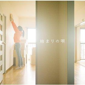 この画像は、サイトの記事「GReeeeN 『始まりの唄』 PV・MV・メイキング YouTube無料音楽動画ご紹介」のイメージ写真画像として利用しています。