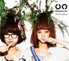 この画像は、サイトの記事「Charisma.com 新曲・名曲・代表曲 動画・PV・MV YouTube無料音楽はコチラ!」のイメージ写真画像として利用しています。