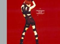 『T.M.Revolution 西川貴教』の新曲・名曲・代表曲・最新動画・最新映像・PV・MVを『T.M.Revolution』の公式ユーチューブ・チャンネルの動画を中心にまとめてご紹介します。