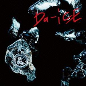 この画像は、サイトの記事「Da-iCE 新曲・名曲・代表曲 動画・PV・MV YouTube無料音楽はコチラ!」のイメージ写真画像として利用しています。