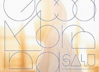 この画像は、サイトの記事「SALU 『Tomorrowland』 PV・MV・メイキング YouTube無料音楽動画ご紹介」のイメージ写真画像として利用しています。