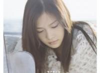 この画像は、サイトの記事「YUI 新曲・名曲・代表曲 動画・PV・MV YouTube無料音楽はコチラ!」のイメージ写真画像として利用しています。