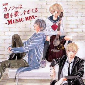 この画像は、サイトの記事「大原櫻子 新曲・名曲・代表曲 動画・PV・MV YouTube無料音楽はコチラ!」のイメージ写真画像として利用しています。