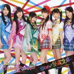 この画像は、サイトの記事「STARDUST MUSIC 【公式】 新曲・PV・MV・メイキング 最新動画 新着映像 ご紹介!」のイメージ写真画像として利用しています。
