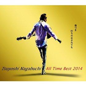 この画像は、サイトの記事「長渕剛 新曲・名曲・代表曲 動画・PV・MV YouTube無料音楽はコチラ!」のイメージ写真画像として利用しています。
