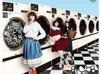 この画像は、サイトの記事「松井玲奈とチャラン・ポ・ランタン 『シャボン』 PV・MV・メイキング YouTube無料音楽動画ご紹介」のイメージ写真画像として利用しています。