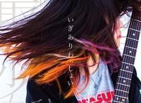 この画像は、サイトの記事「最終少女ひかさ 『新曲・名曲・代表曲』 PV・MV・メイキング YouTube無料音楽動画映像ランキング!」のイメージ写真画像として利用しています。