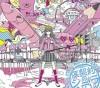 この画像は、サイトの記事「私立恵比寿中学 新曲・名曲・代表曲 動画・PV・MV YouTube無料音楽はコチラ!」のイメージ写真画像として利用しています。