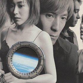 この画像は、サイトの記事「globe 新曲・名曲・代表曲 動画・PV・MV YouTube無料音楽はコチラ!」のイメージ写真画像として利用しています。