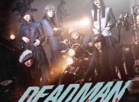 この画像は、サイトの記事「BiSH 『DEADMAN』 PV・MV・メイキング YouTube最新無料音楽動画ご紹介!」のイメージ写真画像として利用しています。
