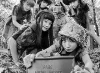 この画像は、サイトの記事「BiSH 『新曲・名曲・代表曲』 PV・MV・メイキング YouTube無料音楽動画映像ランキング!」のイメージ写真画像として利用しています。