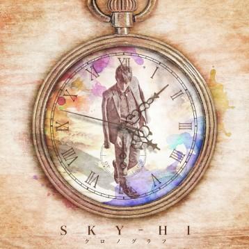 この画像は、サイトの記事「SKY-HI 『クロノグラフ』 PV・MV・メイキング YouTube最新無料音楽動画ご紹介!」のイメージ写真画像として利用しています。