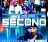 THE SECOND from EXILE 『新曲・名曲・代表曲』 PV・MV・メイキング YouTube無料音楽動画映像ランキング!